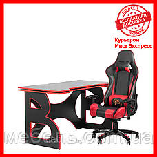 Компьютерный стол со стулом Barsky HG-05/SD-13 Homework Game Red,  рабочая станция, фото 3
