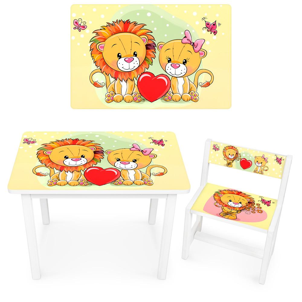 Детский столик BSM1-26 Львята