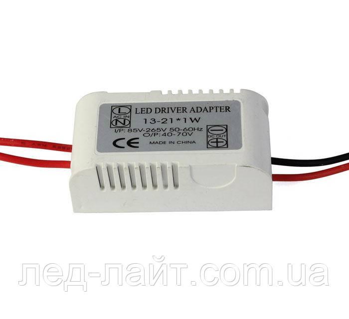 Драйвер светодиодов 13-21х1Вт 300мА 220В AC