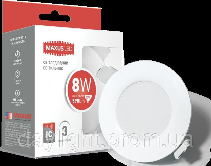 Точечный врезной светильник MAXUS SDL 8W теплый свет (1-SDL-005-01)