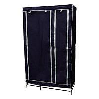 (GIPS), Портативный шкаф-органайзер (2 секции), темно-синий