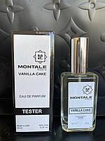 Мини-парфюм для женщин Montale Vanilla Cake 60мл тестер