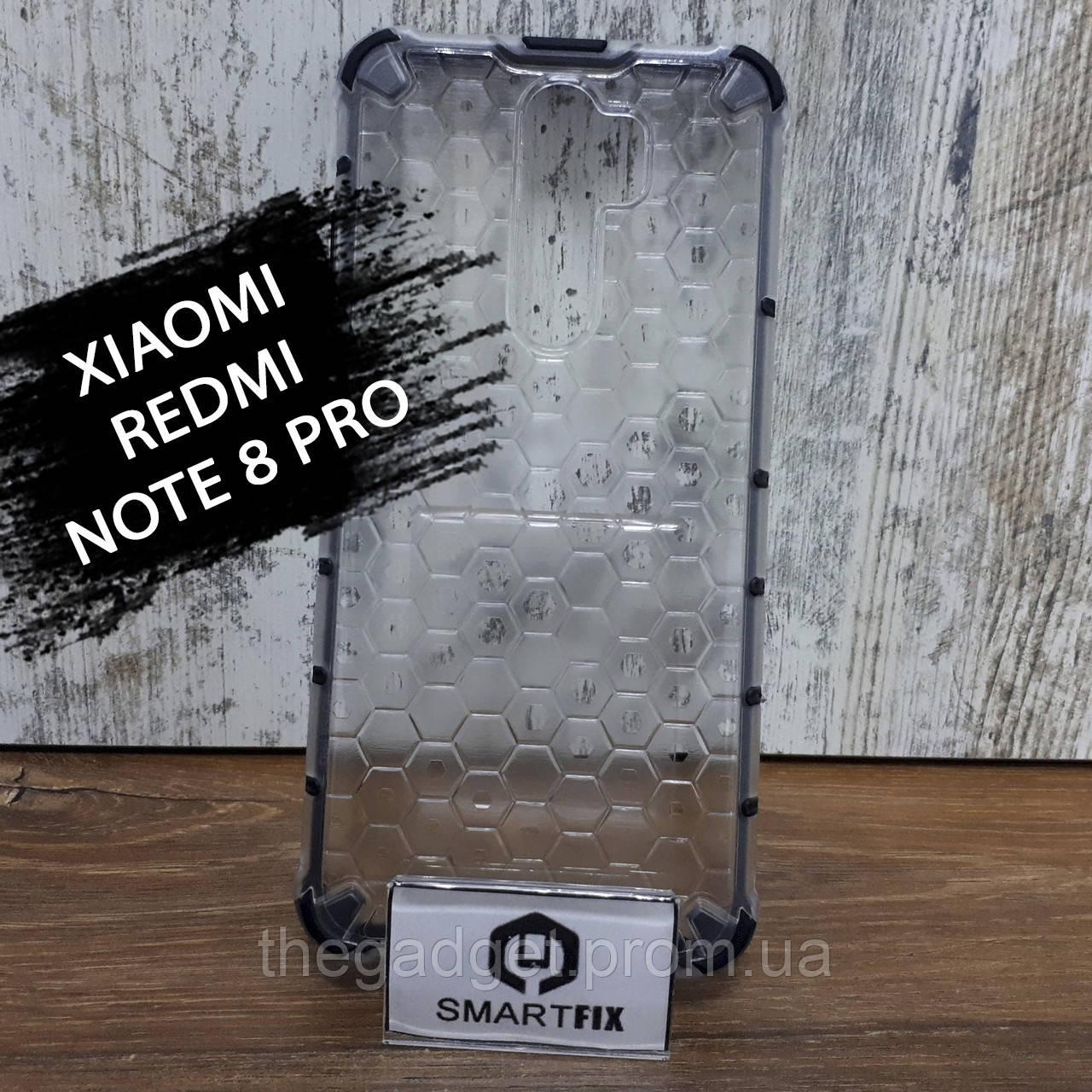 Пластиковый чехол для Xiaomi Redmi Note 8 Pro Honey Comb