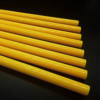 Клей силиконовый для термопистолета 11 мм 15 шт. (желтый)
