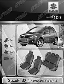 Авточехлы Suzuki SX4 2006-2012 HB EMC Elegant