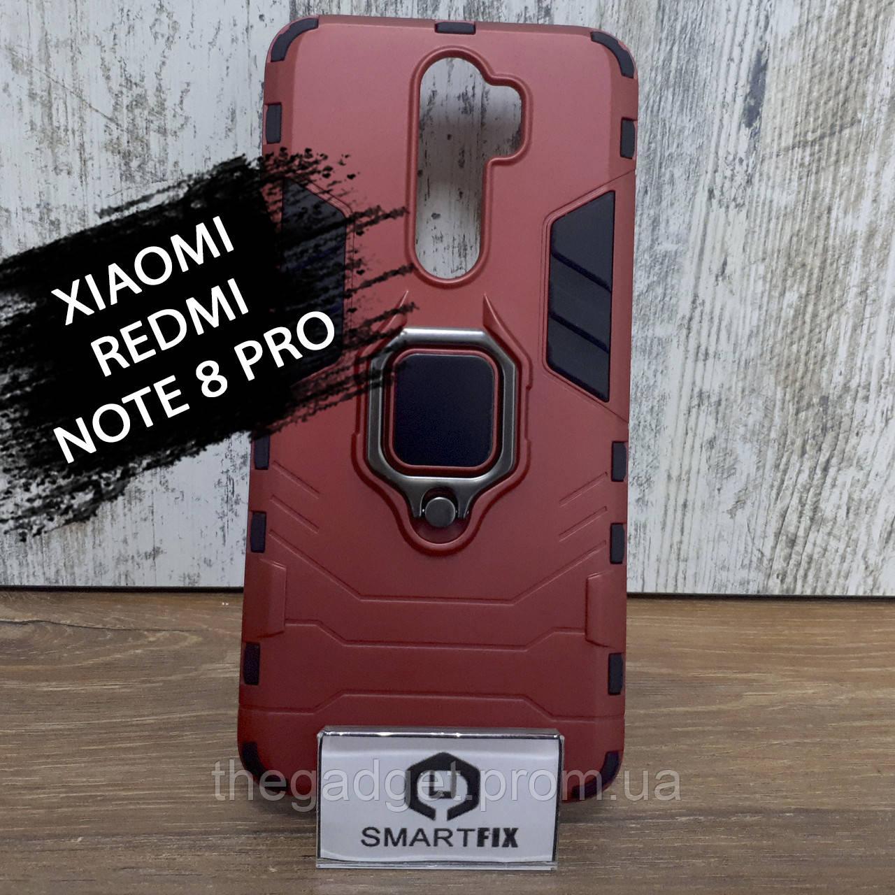 Противоударный чехол для Xiaomi Redmi Note 8 Pro Transformer Ring
