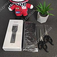Xiaomi Mi Enchen Boost USB Триммер машинка для стрижки волос + набор парикхмахера (ножницы,накидка)