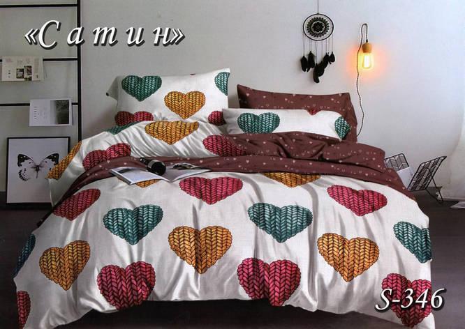 Комплект постельного белья Тет-А-Тет семейка S-346, фото 2