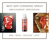 Кулінарне масло-спрей з ароматом перцю чилі Best Joy Cooking Spray 250 ml chilli pepper без жиру, фото 2