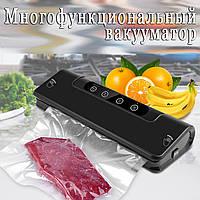 Вакууматор упаковщик еды с пакетами Wi-simple LP-1805 улучшенная версия. Новинка вакуумный упаковщик для дома