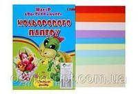 Папір кольоровий, двосторонній (преміум клас) 10 кольорів ф.А4