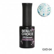 """Гель-лак """"Beauty choice"""" с блестками """"shimmer"""" GVD 10мл"""