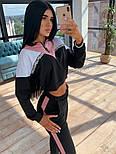 Женский практичный костюм с укороченной кофтой (3 расцветки), фото 7