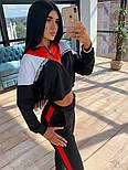 Женский практичный костюм с укороченной кофтой (3 расцветки), фото 4