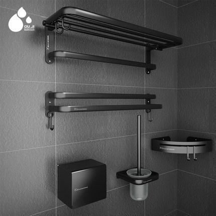 Набор аксессуаров для ванной. Модель RD-9204