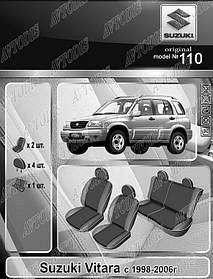 Авточехлы Suzuki Vitara 1998-2006 EMC Elegant