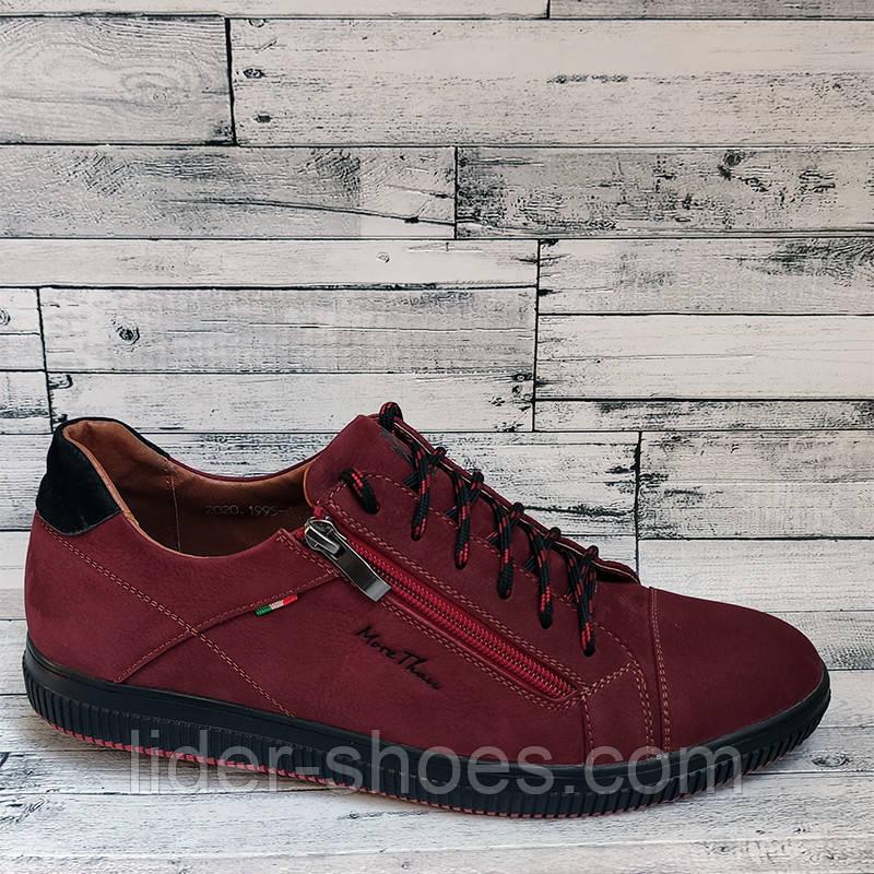 Мужские кроссовки бордового цвета