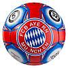 Мяч футбольный 5 размер БАВАРИЯ МЮНХЕН BAYERN MUNCHEN Ручная сшивка Сине-красный (СМИ GR4-426FLB)