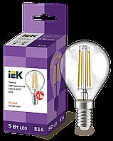 Лампа LED G45 шар прозрачная 5Вт 230В 3000К E14 серия 360° IEK
