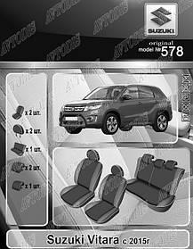 Авточехлы Suzuki Vitara 2015- EMC Elegant
