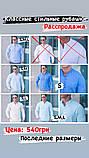Рубашка мужская  песочная  Slim Fit с воротником стойкой., фото 2