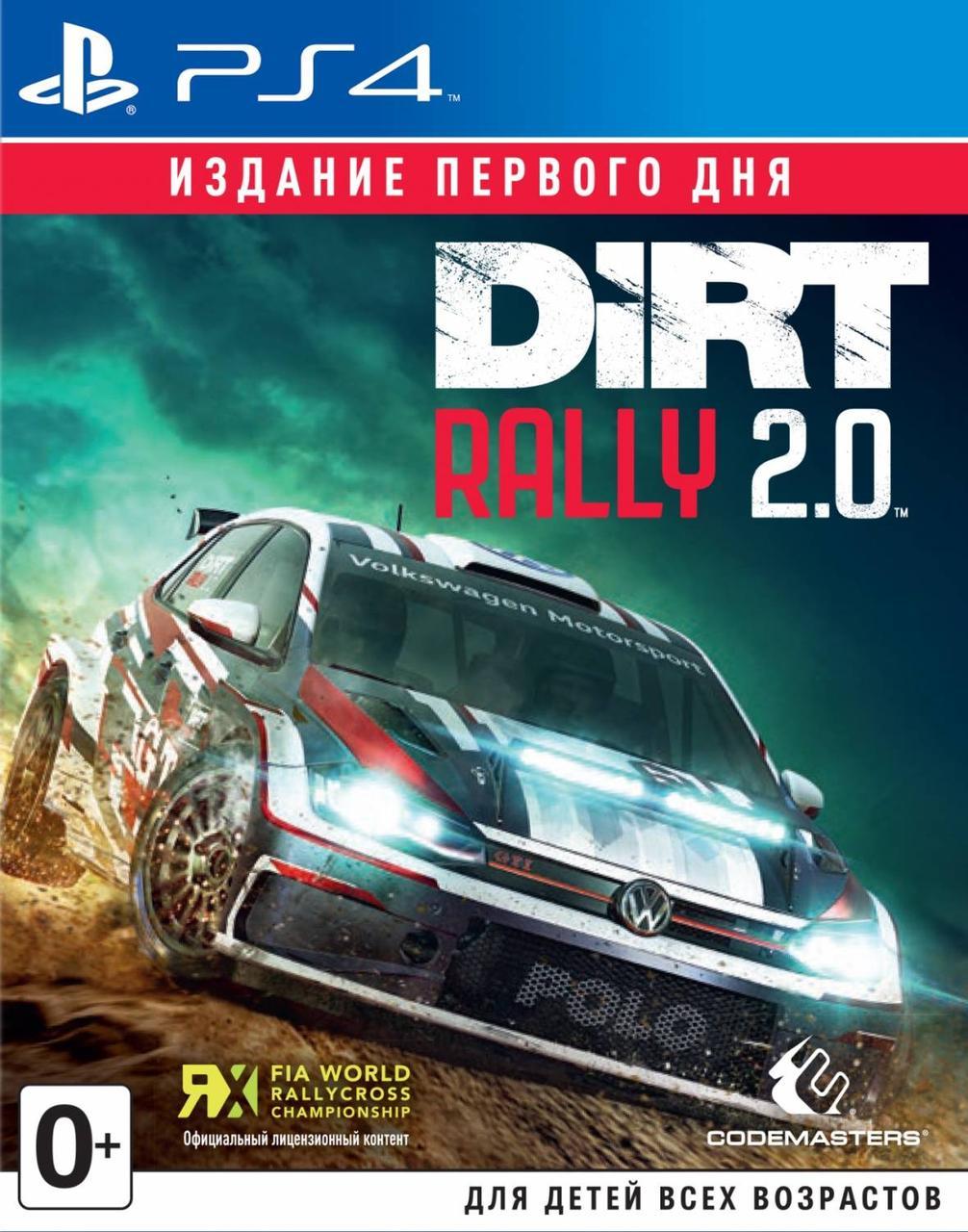 DiRT Rally 2.0 Day One Edition (англійська версія) PS4