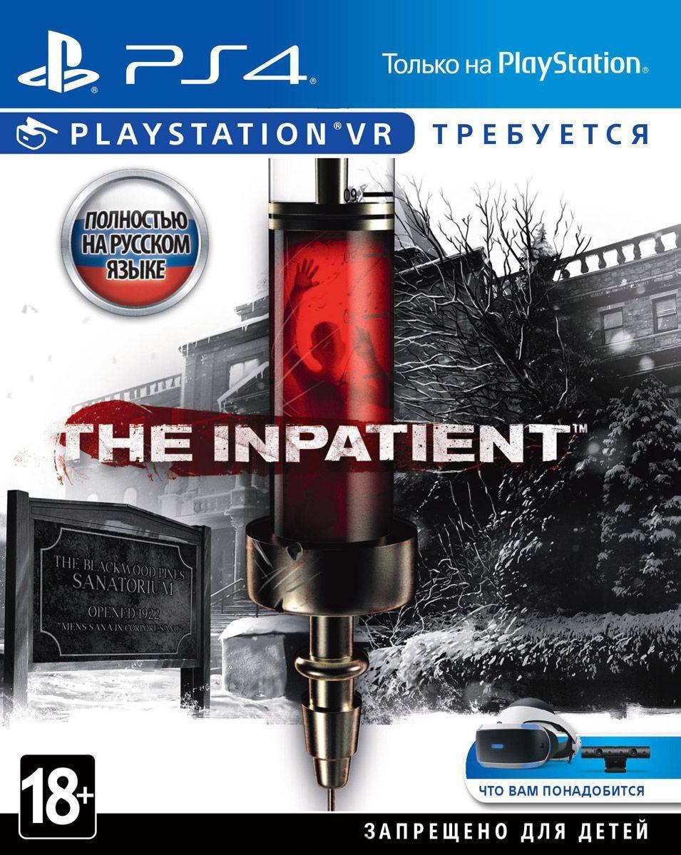 The Inpatient VR (російська версія) PS4