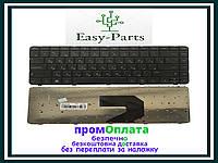 Клавиатура для ноутбука HP 435 ХП ХР