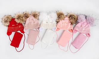 Зимовий комплект для дівчинки з помпонами - Артикул 2541 оптом