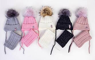 Зимовий комплект для дівчинки з помпоном - Артикул 2497 оптом