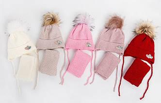 Зимовий комплект для дівчинки з помпоном - Артикул 2552 оптом