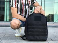 Рюкзак городской качественный модный стильный Антивор черный, фото 1