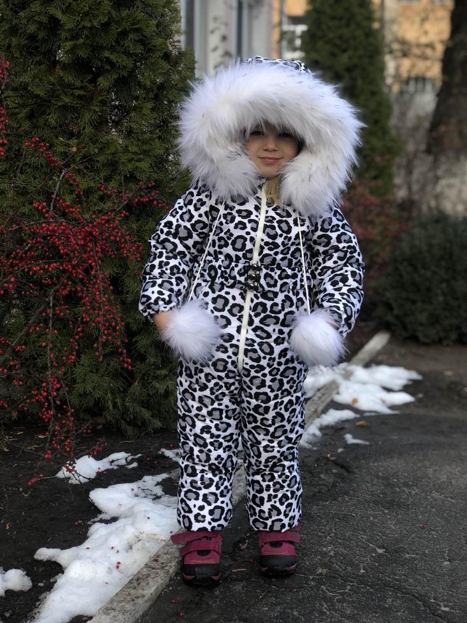 Зимний комбинезон  на флисе  Водоотталкивающий  Леопард с поясом