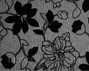 Шенилл AROBA цвет в ассортименте