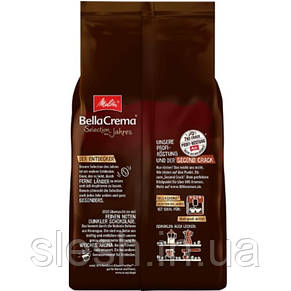 Кофе в зернах Melitta Bella Crema Selection des Jahres, фото 2
