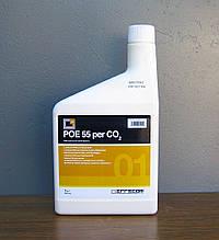 Холодильное масло ERRECOM POE 55 CO2 1L