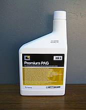 Холодильное масло ERRECOM Premium PAG 1L
