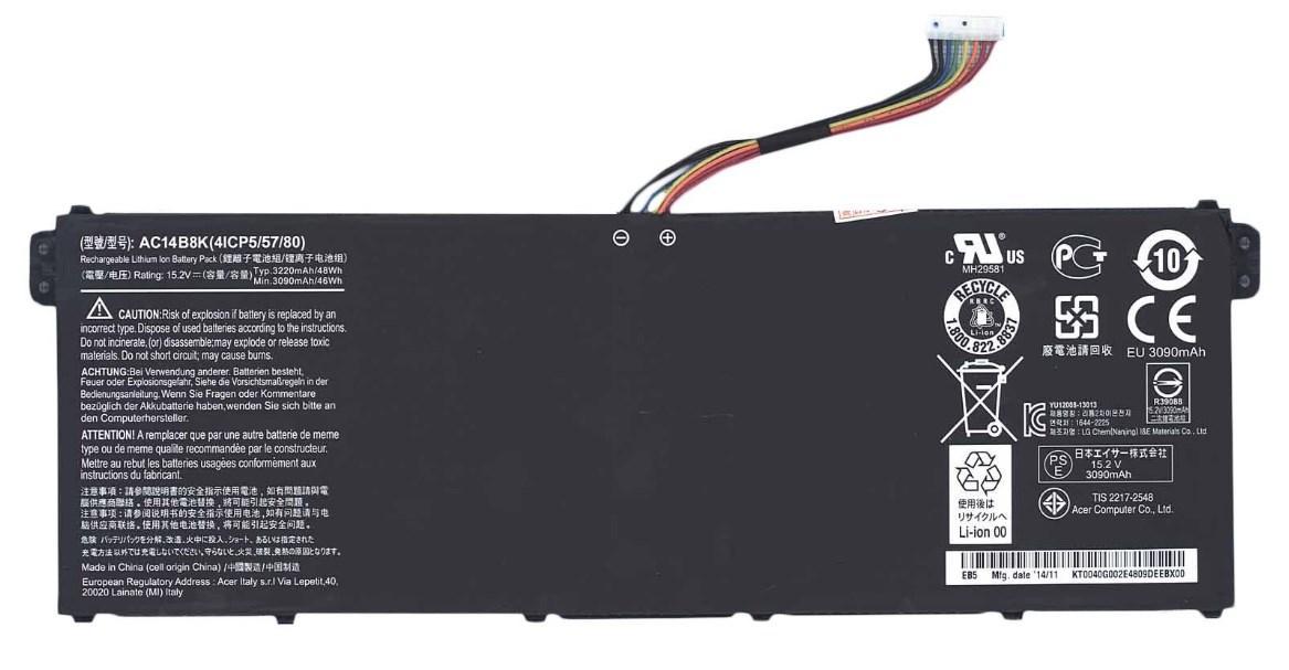 Оригинальная батарея для ноутбука Acer Aspire V5-122P, V5-132, V5-132P - AC14B8K - АКБ