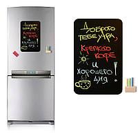 Магнитная доска на холодильник Pasportu Стандарт 30 х 45 см