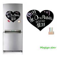 Магнитная доска на холодильник Pasportu Любовь