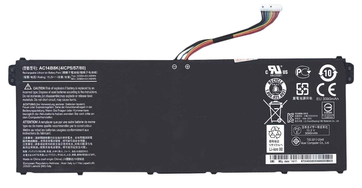 Оригинальная батарея для ноутбука Acer Nitro AN515-51, AN515-52, AN515-53  - AC14B8K - АКБ