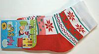 Детские носки с махровой стопой оранжевый