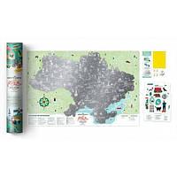 Скретч карта Моя рідна Україна эксклюзивное издание 60 х 40 см;
