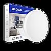 Світлодіодний світильник GLOBAL 18W 4100К (захист IP44) круглий