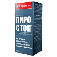 Раствор для инъекций Api-San/Apicenna Пиро-стоп для лечения пироплазмоза у собак и лошадей, 10 мл