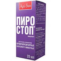 Раствор для инъекций Api-San/Apicenna Пиро-стоп для лечения пироплазмоза у собак и лошадей, 20 мл