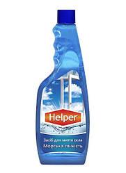 Helper Professional средство для мытья стекол зеркал мониторов Морская свежесть запаска 500 мл