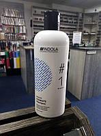 Шампунь для зволоження волосся - Indola Innova Hydrate 300ml Shampoo, фото 1