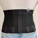 Лікувальний пояс-ортез для фіксації попереково-крижового відділу спини, Розміри в описі, фото 3