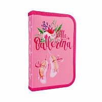 Пенал Smart Ballerina 532783 20,5х13х3,6 см розовый